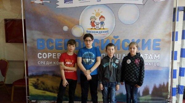Участие в III Всероссийских соревнованиях среди команд детских домов и школ-интернатов «Восхождение»