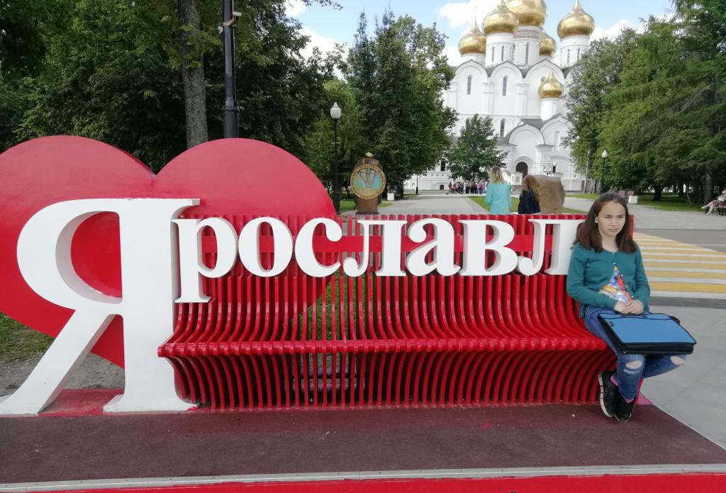 Экскурсионная поездка в Ярославль