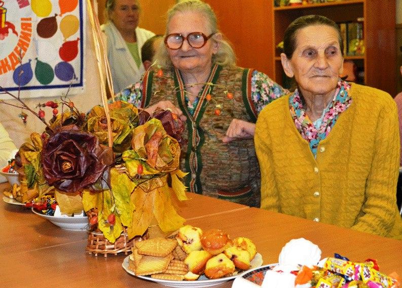 Заставка для - День пожилого человека