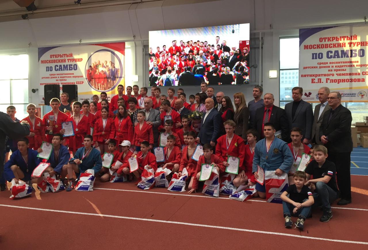 Заставка для - Помощь юным спортсменам из детских домов