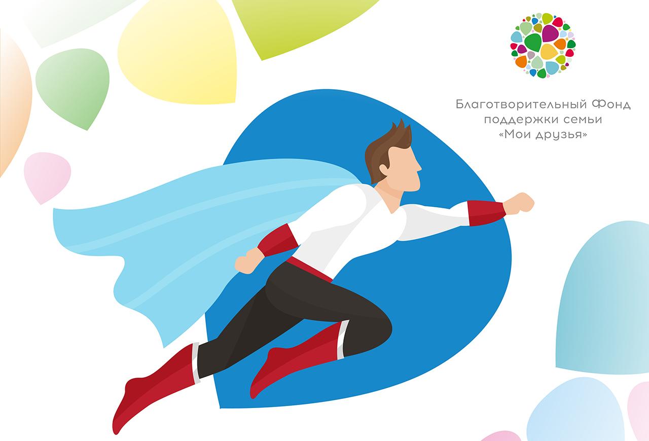#геройдня Алексей и Любовь