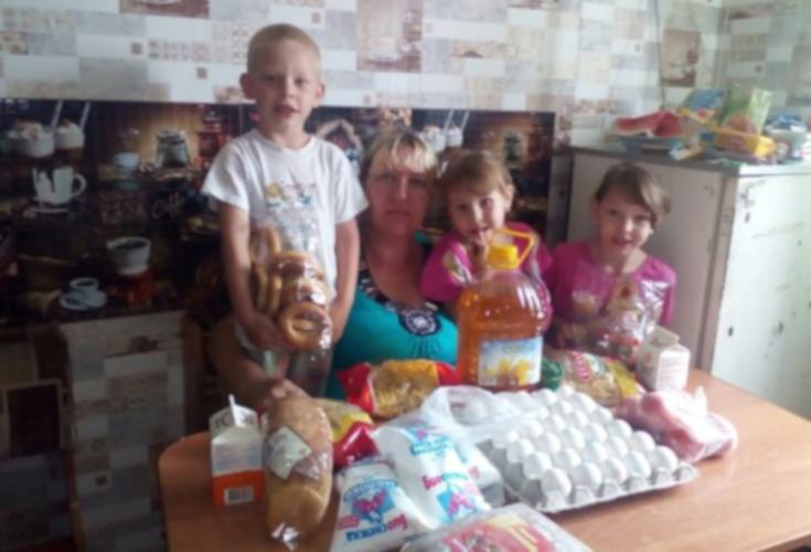 #СПАСИБО! Благодарность от семьи Лузиных