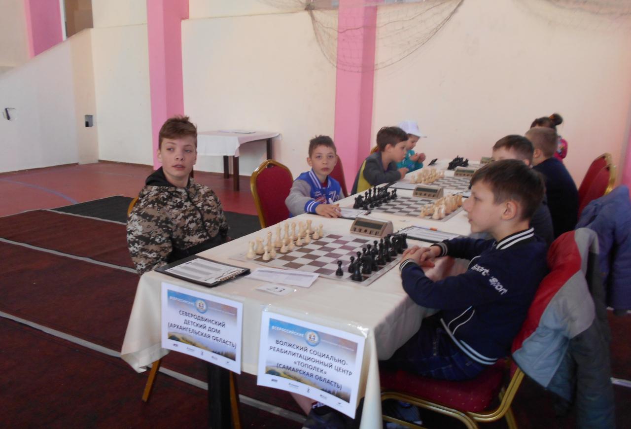 Ребята из Детского дома Олененок приняли участие во Всероссийском шахматном турнире в Сочи