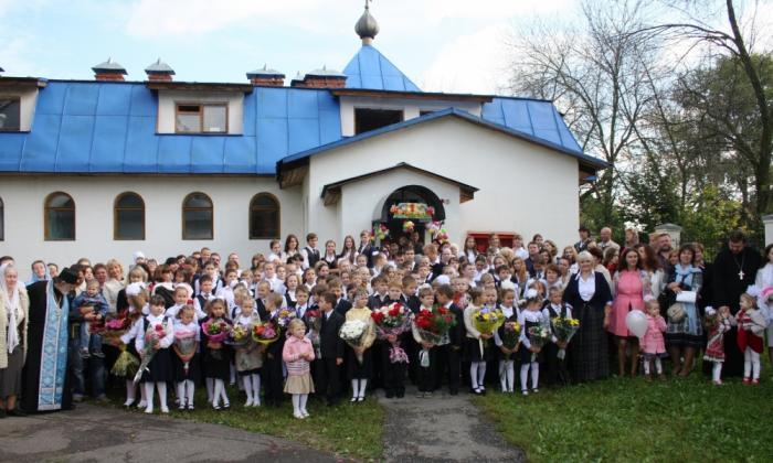 Заставка для - Православная гимназия должна жить!