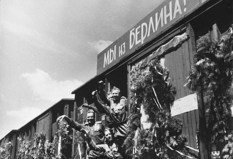 Лекция о Великой Отечественной Войне