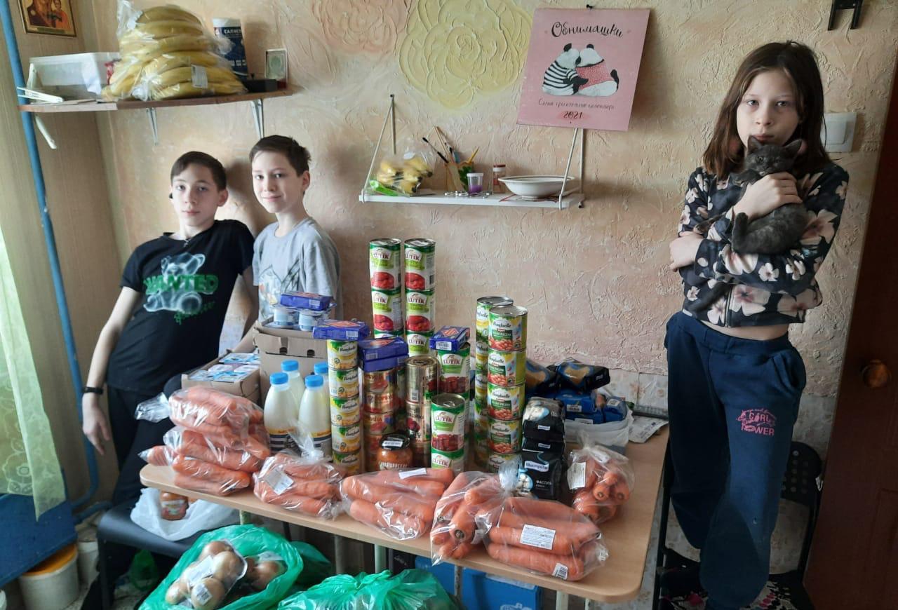 #СПАСИБО! Семья Кочуровых получила необходимую помощь